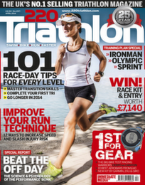 220 Triathlon Magazine Logo